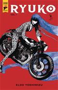 Ryuko TP Vol 01