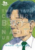 20TH-CENTURY-BOYS-PERFECT-ED-URASAWA-VOL-04-(C-1-1-2)