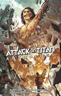 ATTACK-ON-TITAN-ANTHOLOGY-PX-ED