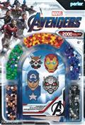 Marvel Avengers Perler Arch Blister Kit (C: 1-1-2)
