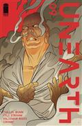 Unearth #9 (MR)