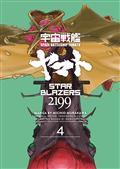 Star Blazers TP Vol 04 Space Battleship Yamato 2199 (C: 1-1-