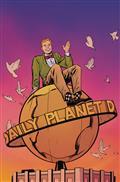 Supermans Pal Jimmy Olsen #12 (of 12)