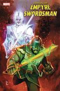 April-2020-Marvel-Bundle-LIMIT-2-PER-CUSTOMER