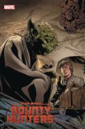 Star Wars Bounty Hunters #5 Sprouse Empire Strikes Back Var