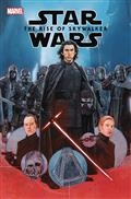Star Wars Rise of Skywalker Adaptation #1 (of 5)