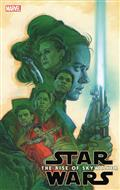Star Wars Rise of Skywalker Adaptation #1 (of 5) Stelfreeze