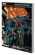 X-Men Epic Collection TP Proteus