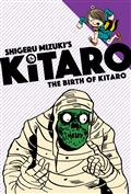 KITARO-GN-VOL-01-BIRTH-OF-KITARO