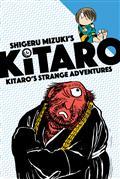 KITARO-GN-VOL-04-KITAROS-STRANGE-ADVENTURES