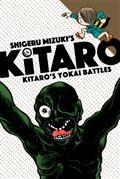 KITARO-GN-VOL-06-YOKAI-BATTLES