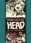 EC-JACK-KAMEN-AL-FELDSTEIN-DADDY-LOST-HIS-HEAD-HC