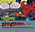 SKY-MASTERS-OF-SPACE-FORCE-COMP-DAILIES-1958-1961-SC-(C-0-1