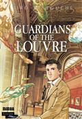 GUARDIANS-OF-THE-LOUVRE-HC
