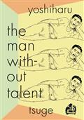 MAN-WITHOUT-TALENT-GN