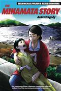 MINAMATA-STORY-GN-(C-0-1-0)