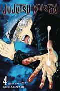 Jujutsu Kaisen GN Vol 04 (C: 1-0-1)