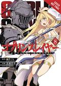 GOBLIN-SLAYER-GN-VOL-08-(MR)-(C-1-1-2)