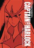 CAPTAIN-HARLOCK-CLASSIC-COLLECTION-GN-VOL-02
