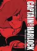CAPTAIN-HARLOCK-CLASSIC-COLLECTION-GN-VOL-03