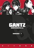 Gantz Omnibus TP Vol 07 (C: 0-1-2)