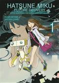 Hatsune Miku Future Delivery TP Vol 01 (C: 1-0-0)