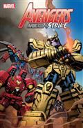 Avengers Mech Strike #4 (of 5)