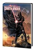 Star Wars Darth Vader By Soule Omnibus HC Deodato Cvr