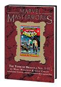 MMW Tomb Dracula HC Vol 01 Dm Var Ed 314
