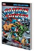 Captain America Epic Collection TP Dawns Early Light New PTG