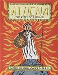 Athena Goddess of Wisdom And War (C: 0-1-0)