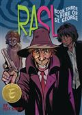 RASL-COLOR-ED-TP-VOL-03-(OF-3)-FIRE-OF-ST-GEORGE-(MR)-(C-1-