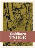 SWAMP-HC-YOSHIHARU-TSUGE-(MR)
