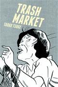 Trash Market GN (MR)