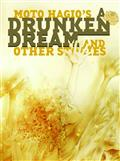 Drunken Dream & Other Stories HC