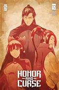 HONOR-AND-CURSE-12