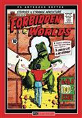 ACG-COLL-WORKS-FORBIDDEN-WORLDS-SOFTEE-VOL-16-(C-0-1-1)