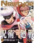 NEWTYPE-JULY-2021-(C-1-1-2)