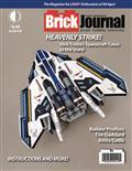 BRICKJOURNAL-69-(C-0-1-1)