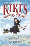 Kikis Delivery Service SC Novel (C: 0-1-0)