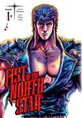 Fist of The North Star HC Vol 01 (C: 0-1-2)