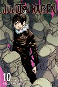 Jujutsu Kaisen GN Vol 10 (C: 0-1-2)