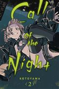 Call of The Night GN Vol 02 (C: 0-1-2)