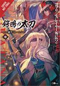 Goblin Slayer Side Story II Dai Katana GN Vol 02 (C: 0-1-2)