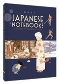 Japanese Notebooks Journey To Empire of Signs