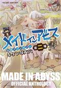 Made In Abyss Anthology GN Vol 02 Layer 2 Dangerous Hole (C: