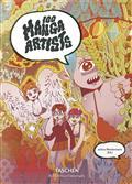 100 Manga Artists HC Bibliotheca Ed New PTG (C: 1-0-0)