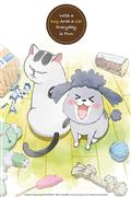 With Dog And Cat Everyday Is Fun GN Vol 04 (C: 0-1-1)