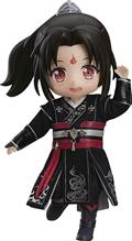 Chuanshuzijiuzhinan Luo Binghe Nendoroid Doll AF (C: 1-1-2)