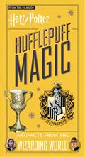 Harry Potter Hufflepuff Magic Ephemera Kit (C: 1-1-2)